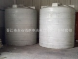 生产销售15吨平底水塔 PE塑料水塔  15立方塑料储罐 塑料桶