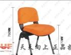 资阳天天向上批发高档舒适会议椅四脚塑钢椅学生听课椅职员电脑椅