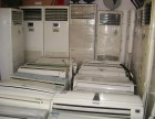 五山回收二手空调 收购旧空调 空调厨具回收