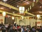 双福时代广场对面中餐、火锅店转让