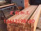 欢迎访问%安庆建筑木跳板脚手架木跳板木跳板规格尺寸 欢迎您木