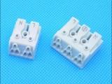 410接线盒 尼龙布线盒
