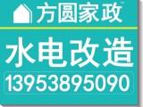 泰安资福寺街 贴壁纸 服务高端热情 价格低端合理