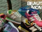 英国纽百伦鞋业加盟
