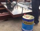 揭阳长效脱模剂,揭阳清水脱模剂,揭阳隔离剂生产厂家