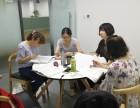 朝阳韩语培训班招生外教授课小班教学可以上门免费试听