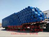 二手200升塑料桶|200L塑料桶-化工塑料桶