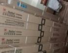 全新投影机,二手投影机专卖,大量现货甩货,投影机