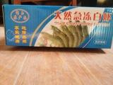 上海厂家供应高品质鲜活急冻白虾、冷冻 白虾