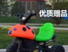 低价转儿童三轮电动摩托车带音乐带灯管8成新