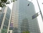 东方金融广场500平,,世纪大道地铁口,精装修全套家俱