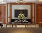 怡佳天一城四居室现代美式新古典风格精美设计效果图
