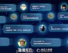 2016中国创业榜样揭晓,趣现场助力现场签到,投票互动新玩法