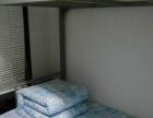 笋岗地铁口短租房 精装修床位单间