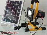 【批发】10W太阳能充电投光灯太阳能工作灯太阳能充电应急指示灯