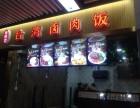 餐饮灯箱,汉堡灯箱