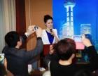 上海东方木子司仪主持人培训 免费复读 推荐主持