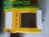 SMC燃气表箱