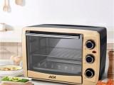 西安ACA多功能破壁料理机 北美电器电烤箱团购价格