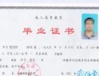 2017济南经济学校成人高考医学类专业报考攻略