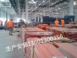 大兴仓库货架 大兴重型货架生产 金属承重货架生产厂家