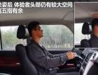 长途短途,带司机,家用SUV