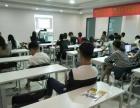 清风设计学院室内设计培训12~1月招生