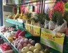 朱家苑生鲜超市转让