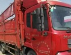 乐清市柳市镇货运物流公司安全可靠