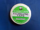 厂家订做生产宽15MM长10Y 0.62元一卷pvc电工胶布 胶