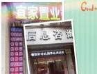 冈州广场附近电梯8楼写字楼110平方租2000元