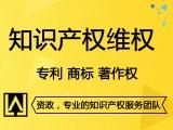 深圳龙岗注册商标代理机构,横岗商标注册申请流程,爱联商标注册