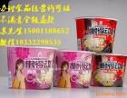北京销售预包装食品如何办理食品许可正