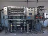 供应常熟市超纯水设备 半导体硅材料用水设备 常熟市水设备