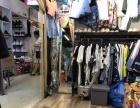 盈利中服装店转让,可做品牌服饰、箱包鞋帽等等