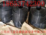 煤矿挡尘帘300mm 橡胶挡尘帘 煤矿专用防尘帘除静电防尘帘