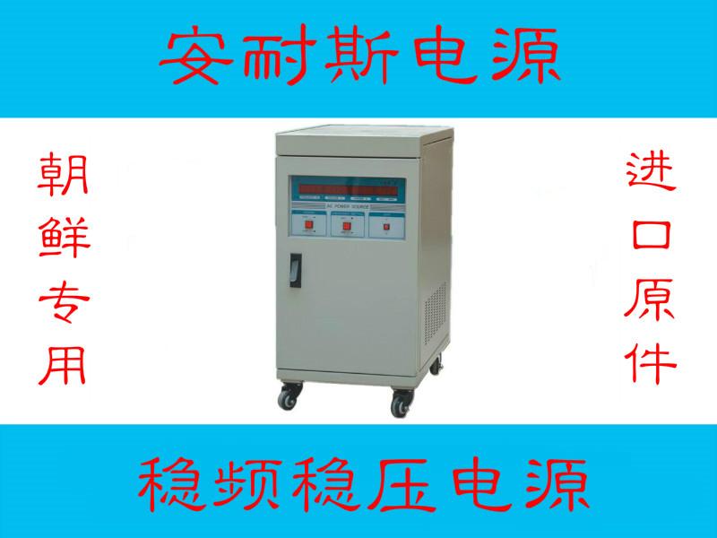 安耐斯JP3060D可调直流电源0-30V60A直流稳压电源