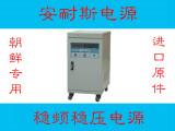 15V800A双脉冲电源 15V80A直流稳定电源