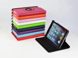 苹果平板皮套ipad2/3/4保护套ipad保护壳荔枝纹旋转支架