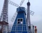 礼仪荷兰大风车木质展览展示设备