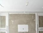 专业承接墙面粉刷,吊顶,壁纸,地砖。