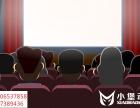 上海动画PPT教学课件制作动画课件制作,flashmg动画