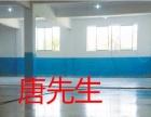 扬州环氧地坪,仪征固化地坪,江都耐磨地坪工程施工