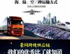 深圳欧洲专线物流货运公司~认准豪网跨境供应链