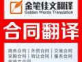 北京IT英语翻译公司哪家好英语IT翻译公司价格