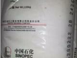 茂名石化品牌2426H聚乙烯塑料应用