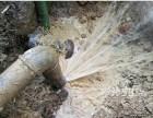 金华管道漏水检测-地下水管查漏,消防管道检测查漏