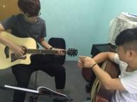 南山学吉他弹唱较好的吉他培训零基础教学