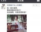 微信朋友圈广告 微博广告 代运营沈阳品诺网络科技有限公司