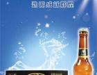 青岛劲派啤酒加盟 名酒 投资金额 5-10万元